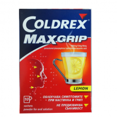 КОЛДРЕКС МАКС ГРИП ЛИМОН 10 сашета / COLDREX MAXGRIP LEMON