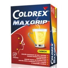 КОЛДРЕКС МАКС ГРИП ЛИМОН 5 сашета / COLDREX MAXGRIP LEMON