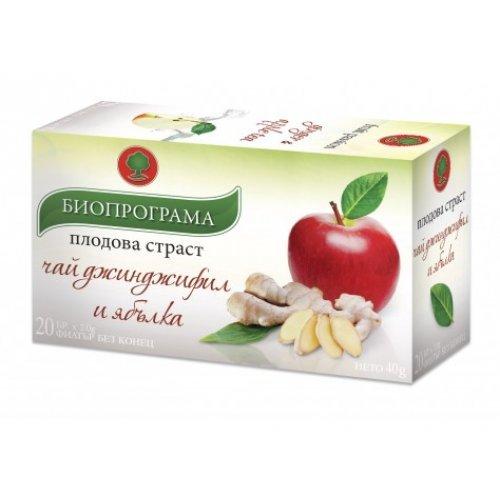 Билков чай с Джинджифил и Ябълка 20 филтърни пакетчета..