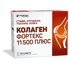 КОЛАГЕН ФОРТЕКС 11500 ПЛЮС 30 сашета/ COLLAGEN FORTEX PLUS