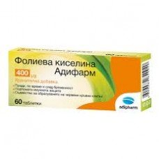 ФОЛИЕВА КИСЕЛИНА 400 мкг. 60 таблетки Адифарма, FOLIC ACID 400 μg