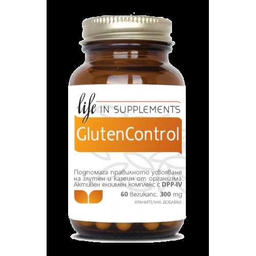 Глутен Контрол 60 капсули / Gluten Control
