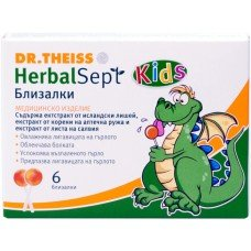 ХЕРБАЛ СЕПТ КАШЛИЦА 6 близалки DR.THEISS/ HERBAL SEPT