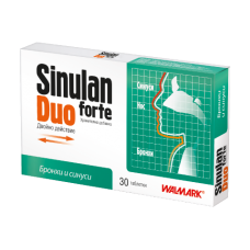 Синулан ДУО Форте 30 таблетки / Sinulan Duo Forte