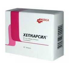 ХЕПКАРСИЛ 45мг. 40 таблетки, HEPCARSIL