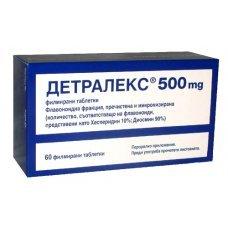 ДЕТРАЛЕКС 500мг. 60 филмирани таблетки, DETRALEX