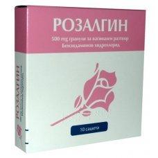 РОЗАЛГИН 500мг. гранули за вагинален разтвор 10 сашета, ROSALGIN sachets