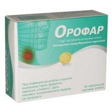 ОРОФАР при възпалено гърло, фарингит, ларингит 24 таблетки, OROFAR