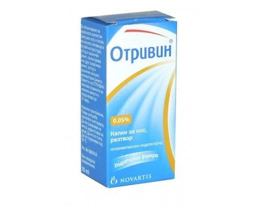 ОТРИВИН 0.05  капки за нос за деца 10 мл., OTRIVIN