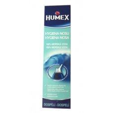 ХЮМЕКС Спрей за нос за възрастни 150мл., HUMEX spray