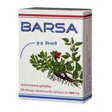 БАРСА при цистит и подагра - 30 капсули, BARSA