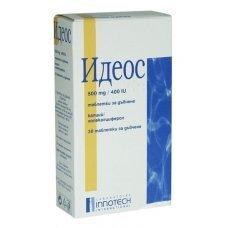 ИДЕОС Калций и Витамин D - 30 таблетки за дъвчене, IDEOS
