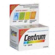 ЦЕНТРУМ A – Z витамини и минерали с Лутеин 30 таблетки, CENTRUM A-Z LUTEINUM