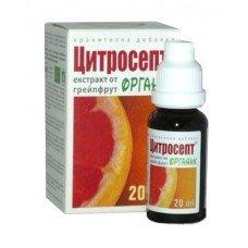 ЦИТРОСЕПТ ОРГАНИК за силна имунна система 20мл., CITROSEPT ORGANIC