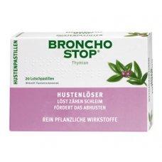 БРОНХОСТОП пастили за смучене против кашлица, BRONCHOSTOP  pastiles