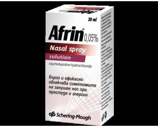 АФРИН спрей за нос при простуди, синузити и алергии 0,05 20мл. , AFRIN nasal spray