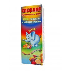 ЕЛЕФАНТ мултивитамин сироп за деца 250мл. ELEPHANT Multivitamin