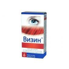 ВИЗИН капки за очи 15мл., VISINE drops
