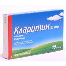 КЛАРИТИН 10мг. 10 таблетки, CLARITINE