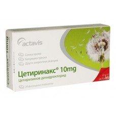 ЦЕТИРИНАКС 10мг. 20 таблетки, CETIRINAX
