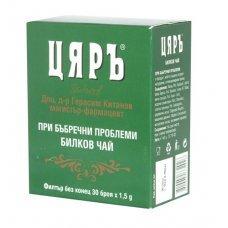 ЧАЙ ЦЯРЪ ПРИ БЪБРЕЧНИ ПРОБЛЕМИ 30 филтърни торбички