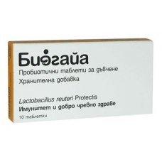 БИОГАЙА 10 таблетки за дъвчене с вкус на лимон, BIOGAIA