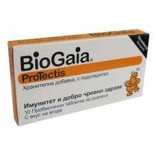 БИОГАЙА 10 таблетки за дъвчене с вкус на ягода, BIOGAIA