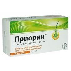ПРИОРИН за здрава коса 60 капсули, PRIORIN