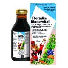 ФЛОРАДИКС КИНДЕРВИТАЛ подсилващ сироп от плодове, билки, калций и 9 витамина 250 мл., FLORADIX KINDERVITAL