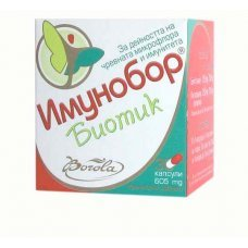 ИМУНОБОР БИОТИК 30 капсули, IMUNOBOR BIOTIC
