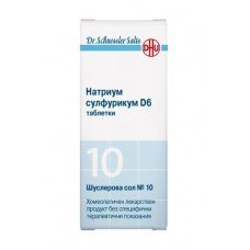 Шуслерова сол № 10 Натриум сулфурикум D6 420 таблетки, DR. SCHUESSLER SALTS Natrium sulfuricum