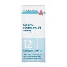 Шуслерова сол № 12 Калциум сулфурикум D6 200 таблетки, DR. SCHUESSLER SALTS Calcium sulfuricum D6