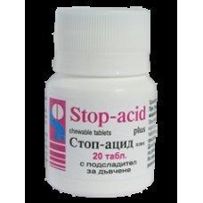 СТОПАЦИД мента при киселини 20 таблетки ПАНАЦЕЯ, STOPACID