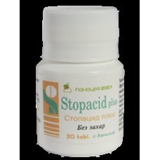 СТОПАЦИД ПЛЮС при киселини с вкус на ванилия 20 таблетки ПАНАЦЕЯ, STOPACID PLUS