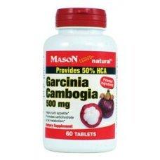 ГАРЦИНИЯ КАМБОДЖА 500 mg за намаляване на теглото 60 таблетки, GARCINIA CAMBOGIA