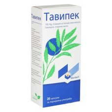 ТАВИПЕК 150 мг. 20 капсули, TAVIPEC