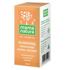 КОЛИКИНД хомеопатични капки за колики 20 мл. , COLIKIND oral drops
