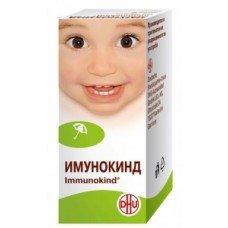 ИМУНОКИНД за силна имунна система 150 хомеопатични таблетки, IMMUNOKIND