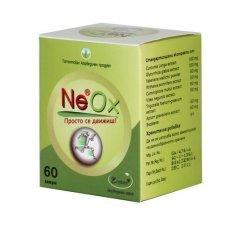 НЕОКС 60 капсули, NEOX