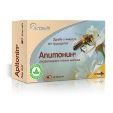 АПИТОНИН – пчелно млечице 60 мг. 20 капсули, APITONIN