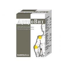 АРТРОВИТ за стави 50 капсули, ARTHROVIT