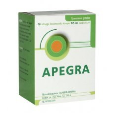 АПЕГРА 175 мг. 50 капсули, APEGRA