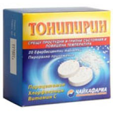 ТОНИПИРИН 20 разтворими таблетки, TONYPIRYN