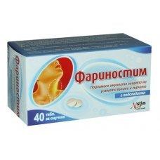 ФАРИНОСТИМ повишава имунитета на устната кухина и гърлото 40 таблетки за смучене , PHARINOSTIM
