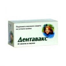 ДЕНТАВАКС 36 мг. 40 таблетки за смучене, DENTAVAX