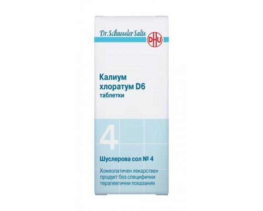 Шуслерова сол № 4 Калиум Хлоратум D6 80 таблетки, DR. SCHUESSLER SALTS Kalium chloratum D6