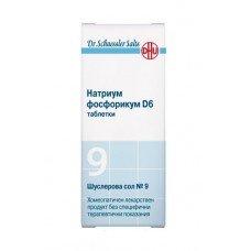 Шуслерова сол № 9 Натриум фосфорикум D6  80 таблетки, DR. SCHUESSLER SALTS Natrium phosphoricum D6
