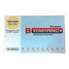 ВИТАМИН Б КОМПЛЕКС + ФОЛИЕВА КИСЕЛИНА 15 таблетки