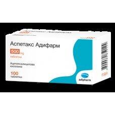 АСПЕТАКС АДИФАРМ 500 мг. 100 таблетки, ASPETAX