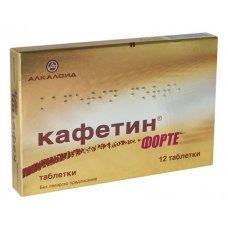 КАФЕТИН ФОРТЕ 12 таблетки, CAFFETIN FORTE